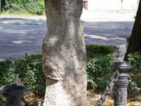 Sühnekreuz